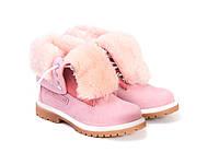 Ботинки Etor 10315-2298-735 36 розовые, фото 1