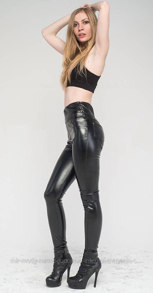 Леггинсы кожаные утяжка, черные на меху с 40 по 56 размер(вст)