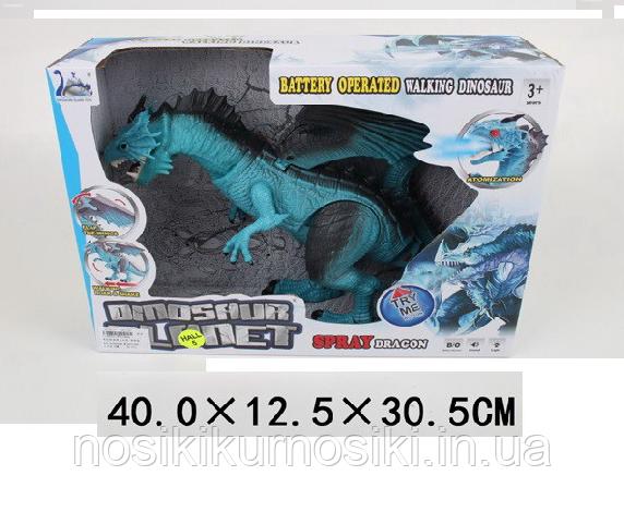 Динозавр Дракон голубой
