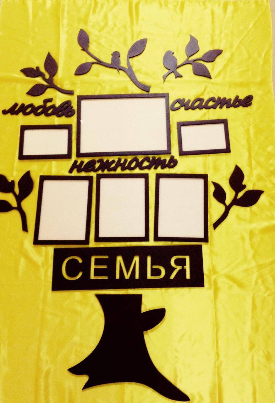 """Панно на стену""""Семья(птички рамки,и веточки )"""