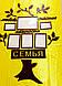 """Панно на стену""""Семья(птички рамки,и веточки ), фото 4"""