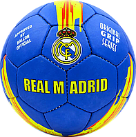Футбольный мяч REAL MADRID (0047-6715), фото 1