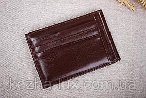 Зажим для денег тонкий, натуральная кожа, фото 2