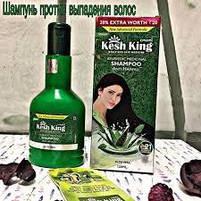 Лікувальний аюрведичний шампунь Кеш Кінг (Kesh King) від випадіння волосся, лупи і посічених кінчиків, фото 2
