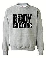 """Свитшот на флисе """"Bodybuilding"""""""