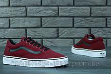 Кеды унисекс красные Vans Old Skool (реплика), фото 3