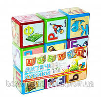"Кубики ""Азбука"" (9 штук) 14044"