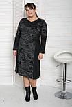 Сукня жіноча Туреччина, фото 4