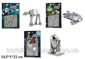 """Металлические пазлы 3D """"Star Wars"""" 626/629/633"""