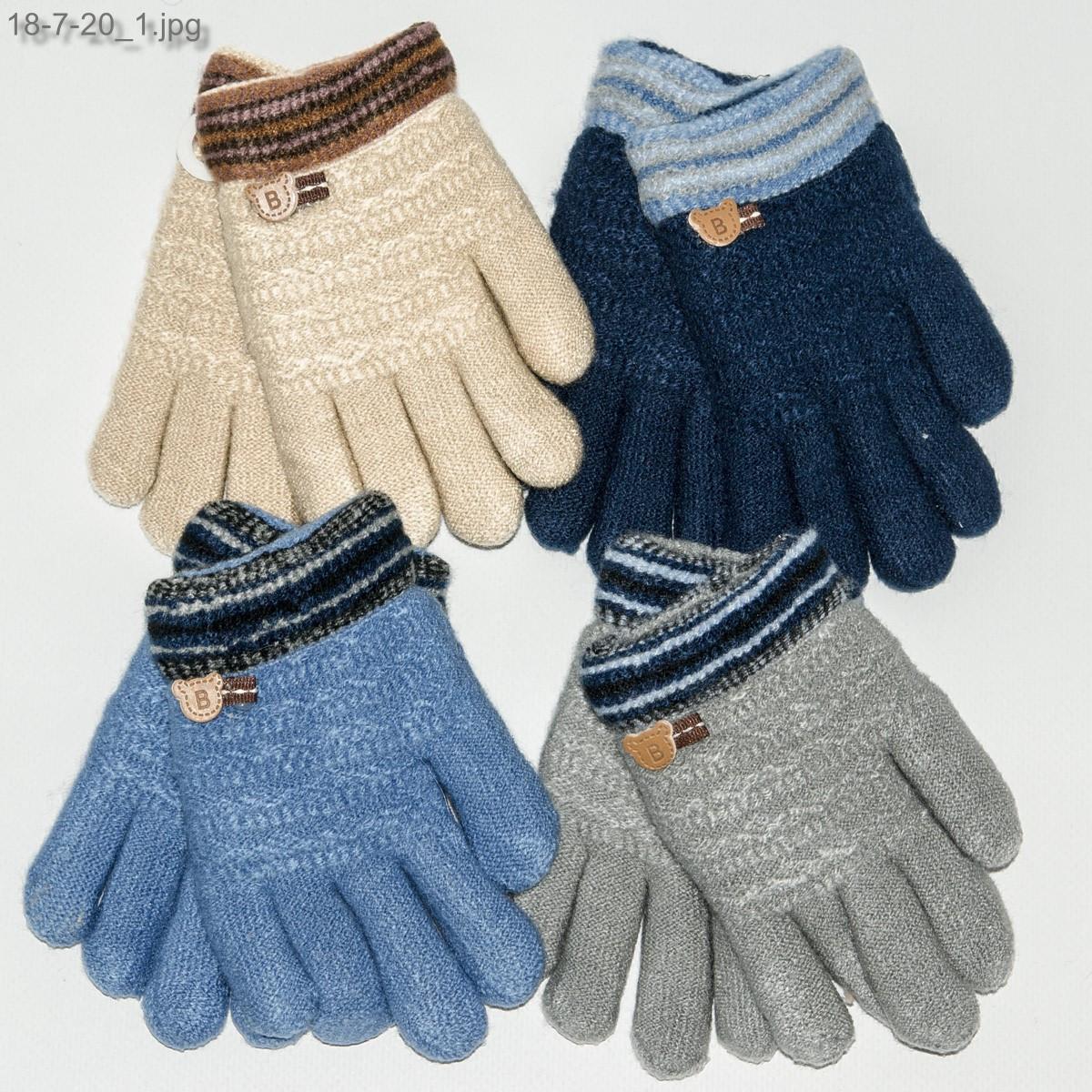 Детские перчатки с меховой подкладкой на мальчика 1-3 года - №18-7-20