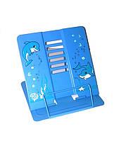 Подставка для книг металлическая Дельфин, фото 1