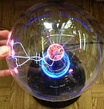 Плазменная лампа 5 (12 см), фото 2