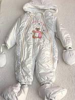 Зимний комбинезон на махре для новорожденных