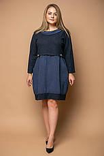 Модное платье-туника с карманами для полных женщин Лизи, фото 2