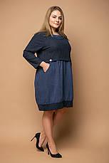 Модное платье-туника с карманами для полных женщин Лизи, фото 3