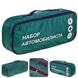 Сумка-органайзер Vitol Набор автомобилиста зеленая ST-01