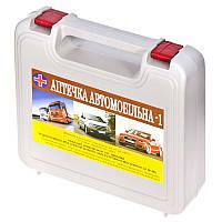 Аптечка автомобильная АМА-1 Профи (20) для легковых машин с полным составом в футляре
