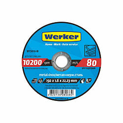 Круг отрезной по металлу Werker 41 14А 150х1,6х22,23 мм (W15016-M)