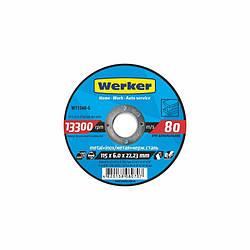 Круг шлифовальный по металлу Werker зачистной 14А 115х6,0х22,23 мм (W11560-G)