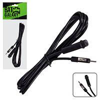 Удлинитель антенного кабеля 2,5м 61771-25 (100)
