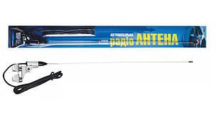 Антенна на водосток 66001 блистер
