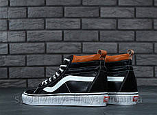 Кеды высокие унисекс черные Vans SK8  (реплика), фото 3