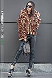 """Меховая  шубка  """" Автоледи"""" цвет леопардовый, фото 4"""