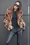 """Меховая  шубка  """" Автоледи"""" цвет леопардовый, фото 2"""