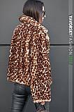 """Меховая  шубка  """" Автоледи"""" цвет леопардовый, фото 3"""