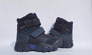 Зимові черевики Сонце для хлопчика, на хутрі,чорні з синім 27р