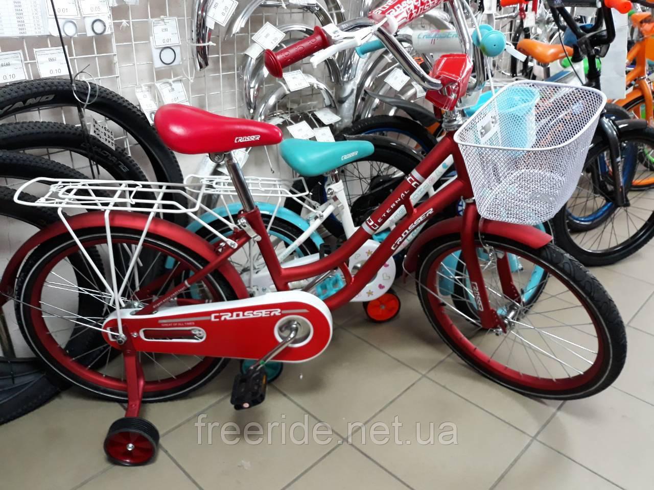 Детский Велосипед Crosser Eternal 20