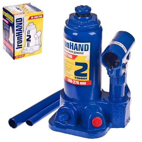Домкрат гидравлический Vitol бутылочный 2т 148-276 мм 2,7 кг (IH-148276D)