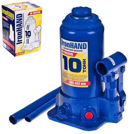 Домкрат гидравлический Vitol бутылочный 10 тонн 195-375 мм IH-195375D