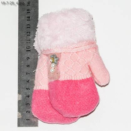 Оптом детские варежки с меховой подкладкой на 1-2 года - №18-7-28, фото 2