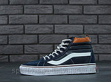 Кеды высокие унисекс синие Vans SK8  (реплика), фото 2