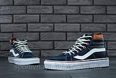 Кеды высокие унисекс синие Vans SK8  (реплика), фото 3