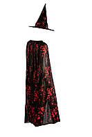 Костюм ведьмы с пятнами крови (накидка и шляпа)