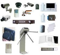 Расчет и проектирование различных систем безопасности