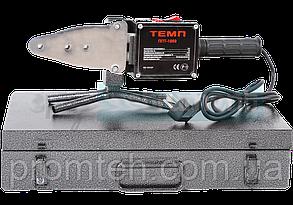 Паяльник для пластиковых труб Темп ППТ-1800