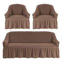 Натяжные чехлы на диван и 2 кресла, Турция, с оборкой (Много цветов в наличии)