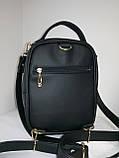 Сумка-рюкзак для вышивки бисером   Рюкзак Модель 1 С 7 черный кожзам, фото 4