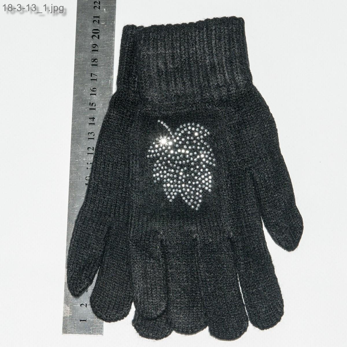 Оптом женские перчатки вязаные шерстяные - черные - №18-3-13