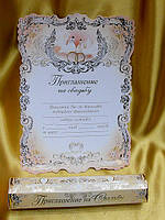 Свадебное приглашение-свиток в коробочке.