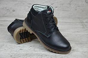 Мужские кожаные зимние ботинки Tommy Hilfiger черные топ реплика ... 44ea97f397be7