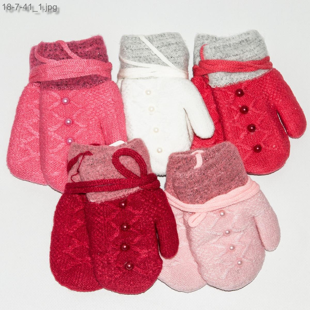 Оптом рукавички детские двойные с махровой подкладкой на 2-4 года - №18-7-41
