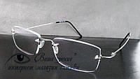 Очки безоправные для зрения с диоптриями Код:3022