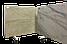 Напольный керамический обогреватель LIFEX ПКП1200 (белый мрамор), фото 6