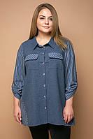 Теплая женская рубашка больших размеров Твикс 54 размер