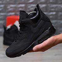 Nike Air Max 90 Sneakerboot Black (ЗИМНИЕ)  (реплика)