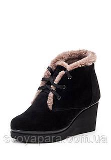 Женские зимние ботинки на танкетке из натуральной замши с подкладкой из натуральной шерсти
